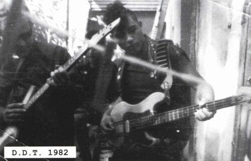 Punk rock in Bulgaria 1979-2008 | Zuri Zone